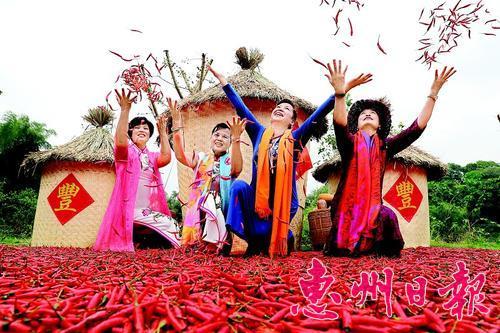 惠州第二届晒秋民俗文化旅游节举行