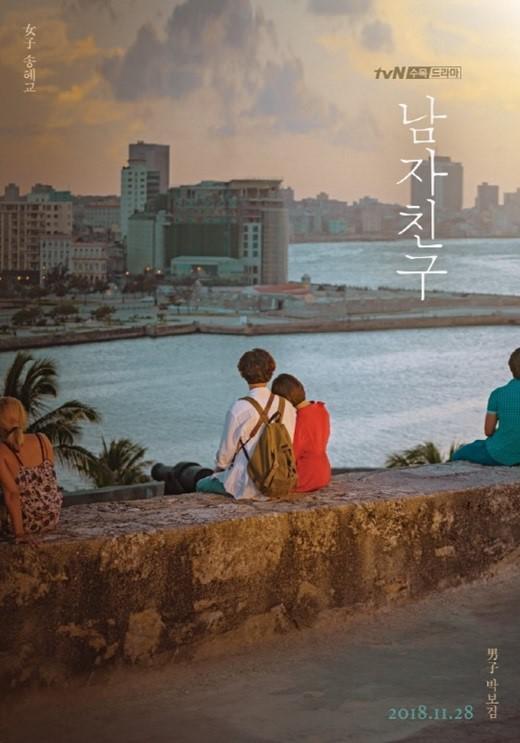 宋慧乔新剧海报公开 与朴宝剑甜蜜依偎看海