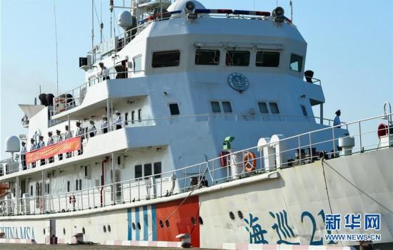 (图文互动)(1)琼桂粤海事部门开展联合巡航执法