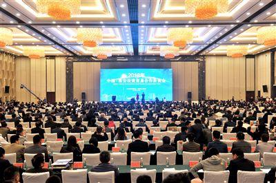 2018年中国・海安投资贸易合作洽谈会成功举行