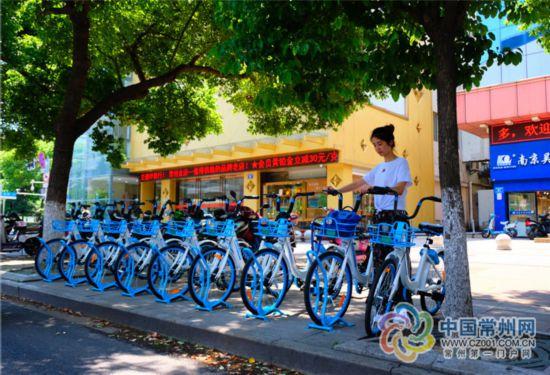常州提前完成2万辆有桩公共自行车项目全年目标