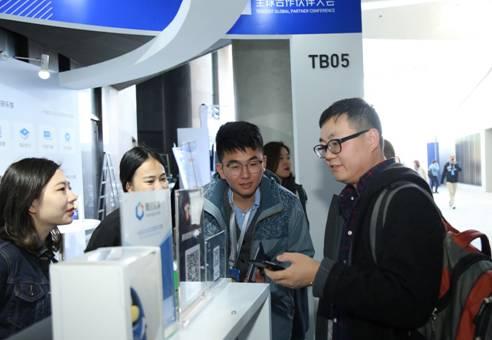 企业用户福利来袭!腾讯三大研发管理产品集中亮相2018腾讯合作伙伴大会