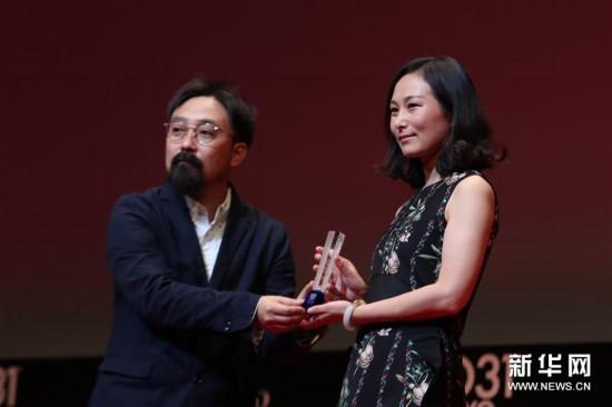 第31届东京电影节闭幕 中日电影人看好两国合拍前景