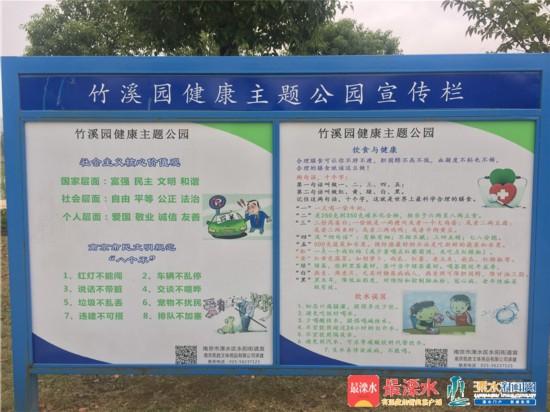 南京溧水将健康教育纳入全民教育体系