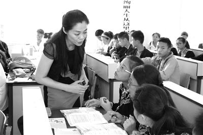 新时代教师教育该如何转型