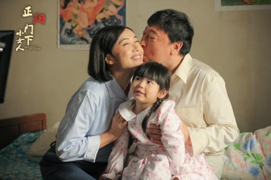 蒋雯丽和倪大红有不少对手戏。 图片来源:《正阳门下小女人》剧照