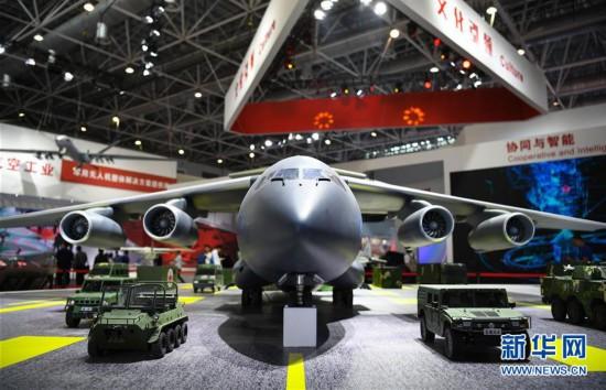 (科技)(7)第十二届中国航展静待开幕