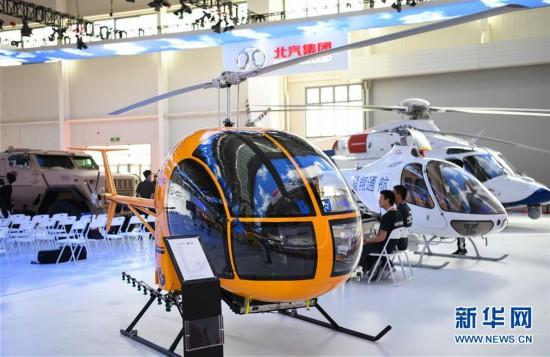 (科技)(6)第十二届中国航展静待开幕