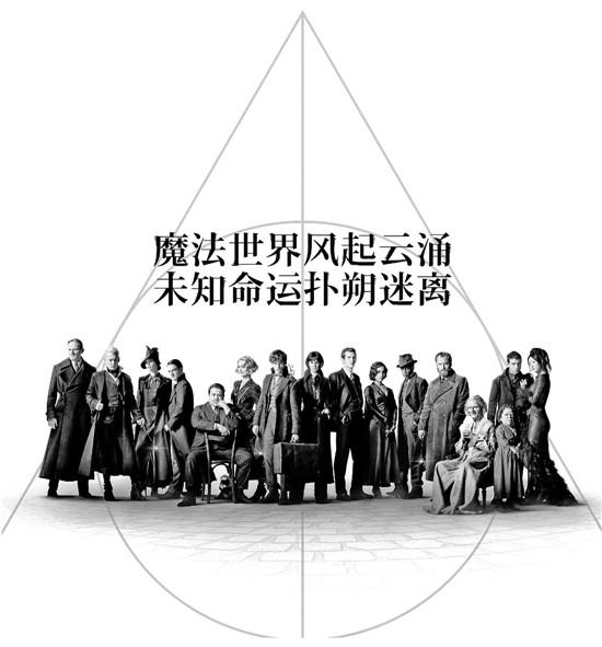 《毒液》《神奇动物2》《名侦探柯南》12部进口片一口气涌进11月