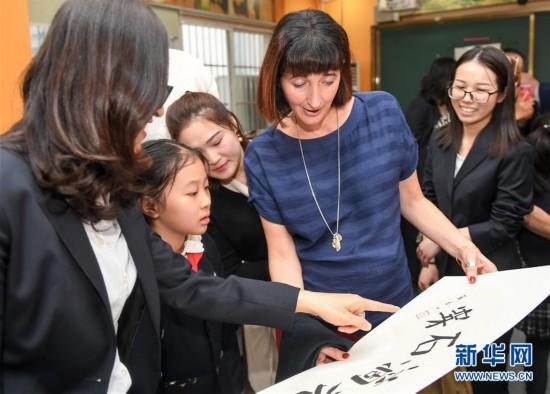 英国教师体验中国教育