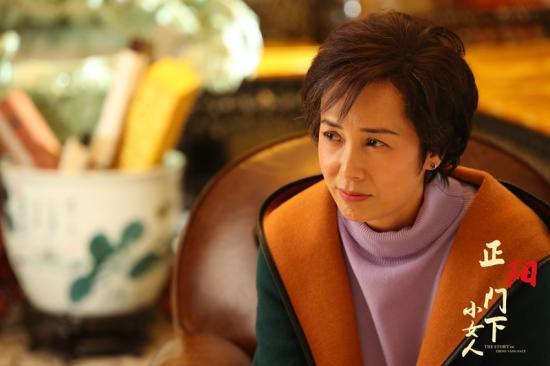 蒋雯丽在剧中年龄跨度很大。图片来源:《正阳门下小女人》剧照