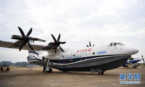 (科技)(5)第十二届中国航展静待开幕