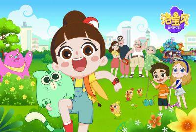 中国原创动画入围艾美奖 洛宝贝