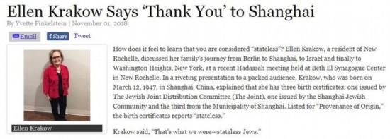 """【中国那些事儿】难忘上海庇护之恩 昔日犹太难民想对上海说声""""谢谢"""""""
