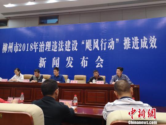 广西柳州今年拆除违法建设458万平方米
