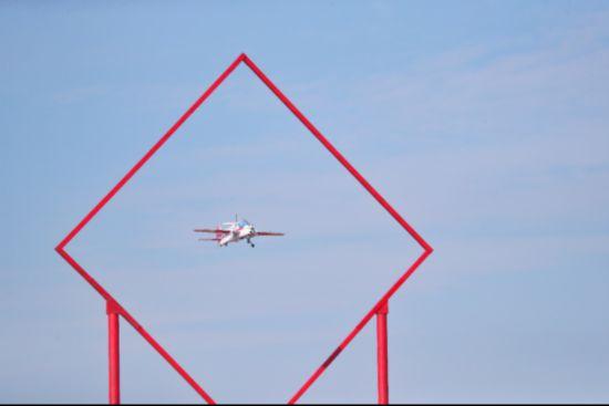 第六届国际无人飞行器创新大奖赛圆满落幕