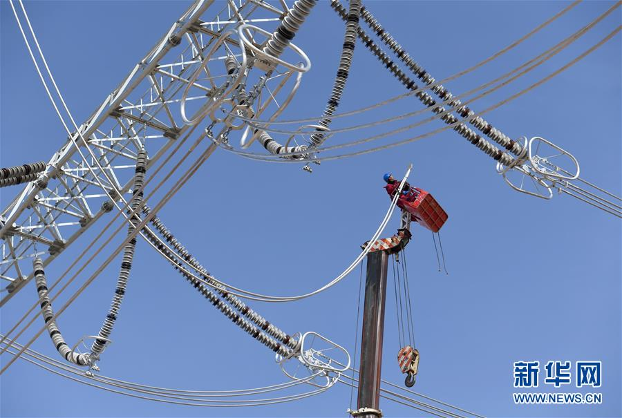 (经济)(1)陕西投资规模最大的输变电工程即将投运