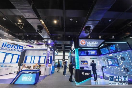 (科技)(6)互联网之光博览会在乌镇开幕