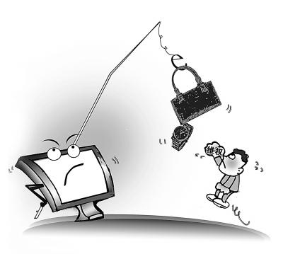 网购遇纠纷 消费者怎样维权