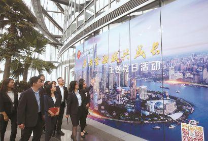 bob注册:党支部建在亚洲第一高楼里