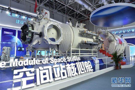 (科技)(1)中国空间站核心舱公开亮相