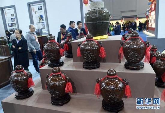 (社会)(2)浙江绍兴:黄酒产业博览会开幕