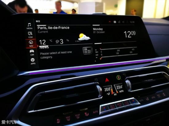 新宝马X5将于12月正式上市 新家族设计