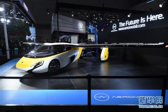 (聚焦进口博览会)(2)走进首届进博会汽车展