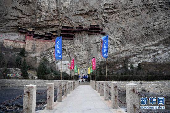 (文化)(3)悬崖上的建筑――探访恒山悬空寺