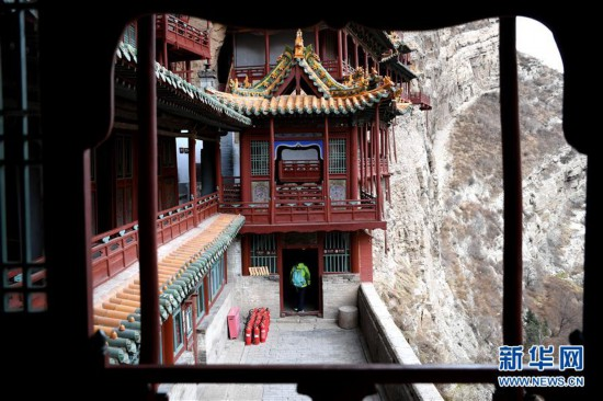 (文化)(1)悬崖上的建筑――探访恒山悬空寺