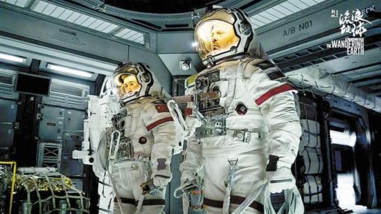 《流浪地球》《疯狂的外星人》《地球最后的夜晚》将上映 国产科幻片十年空窗期将终结