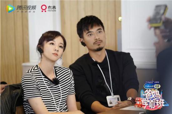"""《爸妈学前班》上演""""吐槽大会"""",阿娇揭秘为何情归赖弘国"""