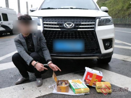 bob在线:云南普洱边防一周连破四起毒品案缴毒逾26公斤