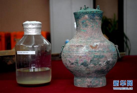 (文化)(6)洛阳发现西汉大墓