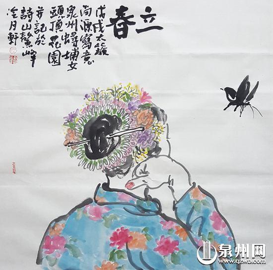 收藏!泉州画家笔下的《闽南二十四节气》