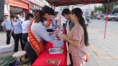 琼中县开展防范食品保健品虚假宣传活动启动仪式