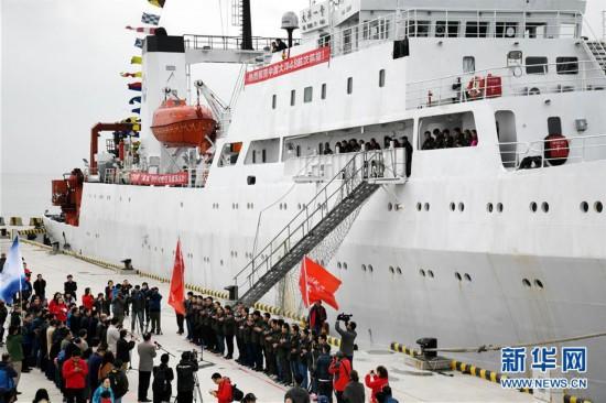 (科技)(2)中国大洋48航次凯旋