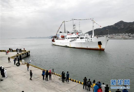 (科技)(1)中国大洋48航次凯旋