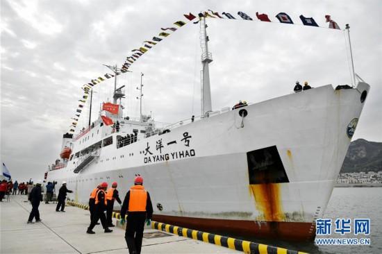 (科技)(3)中国大洋48航次凯旋