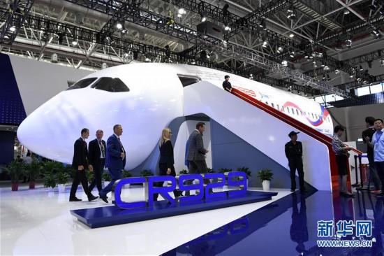 (科技)(5)CR929远程宽体客机样机亮相航展