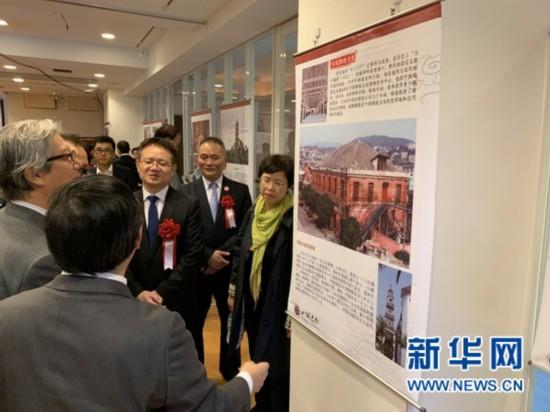 中国福建文化海外驿站日本站正式落户东京