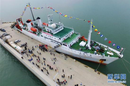 #(科技)(6)中国大洋48航次凯旋