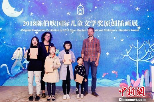"""""""陈伯吹国际儿童文学奖原创插画展""""在沪揭幕"""