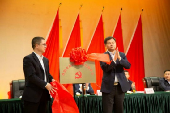 江蘇省丹陽市新時代文明實踐中心揭牌成立