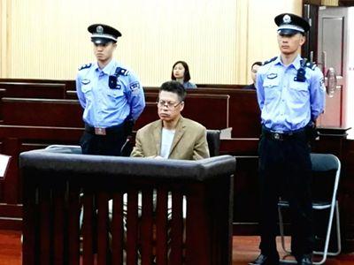 原国家新闻出版广电总局综合业务司司长王然被判刑