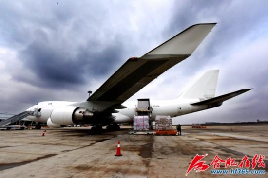 合肥新桥机场今日再迎国际全货机