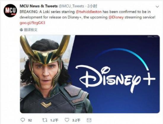 """迪士尼宣布将拍""""洛基""""个人剧集 抖森出演"""