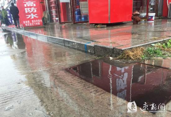 """宿迁义乌商贸城下水道堵塞 一到下雨天就""""水漫金山"""""""