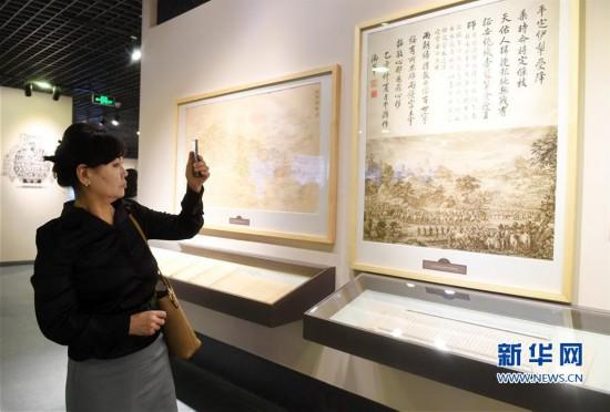 福建举行丝绸之路历史档案文献展