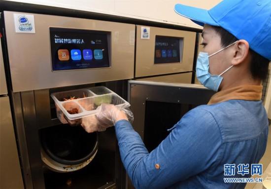 (科技)(1)北京:智能炒菜机进驻快餐店